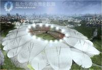 New National Stadium (XV)