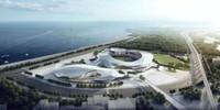 Shantou Asian Youth Games Stadium