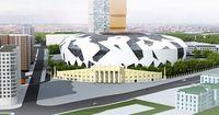Sinara Arena