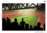 Stadiumi Kombetar Qemal Stafa