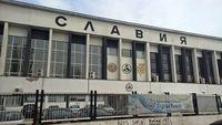 Stadion Ovcha Kupel (Stadion Slavija)