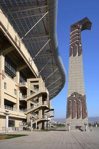 Hohhot Stadium