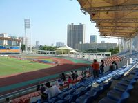 Huangpu Sports Center Stadium