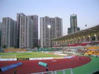 Macau Stadium (Estádio Campo Desportivo)