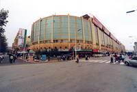 Dalian People's Stadium