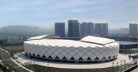 Shaoxing Sport Center Stadium