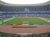 Tianjin Olympic Center Stadium (Water Drop)