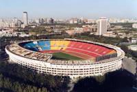 Workers' Stadium