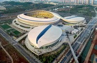 Wuhan Five Rings Sports Center Stadium