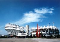 Wuhan Sports Center Stadium