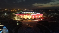 Xi'an Olympic Sports Center Stadium