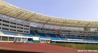 Yuanshen Sports Centre Stadium