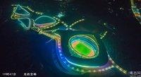 Zhanjiang Olympic Center Stadium
