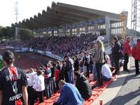 Parc des Sports d'Annecy (La Marmite)