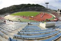 Hiroshima Big Arch Stadium