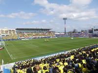 Hitachi Kashiwa Football Stadium (Hitachidai)