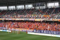 Minaminagano Sports Park Stadium