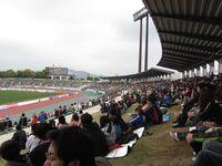 Gifu Nagaragawa Stadium