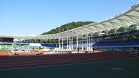 Nagasaki Athletic Stadium