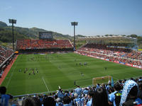 Outsourcing Stadium Nihondaira (Nihondaira Stadium)