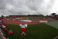Sapporo Atsubetsu Park Stadium