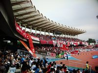 Todoroki Athletic Stadium