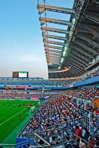 Daejeon World Cup Stadium (Purple Arena)