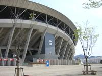 Guus Hiddink Stadium (Gwangju World Cup Stadium)