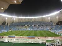King Fahd International Stadium