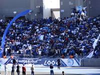 Stade Ibn Batouta (Grand Stade de Tanger)