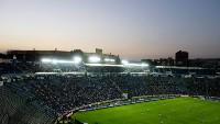 Estadio de la Ciudad de los Deportes (Estadio Azul)