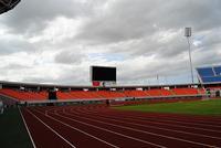 Estádio Nacional do Zimpeto