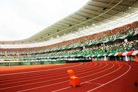 Godswill Akpabio International Stadium (Akwa Ibom Stadium)