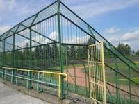 Stadion Miejski w Starachowicach
