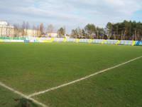 Stadion MOSiR w Stalowej Woli (Stadion Stali Stalowa Wola)