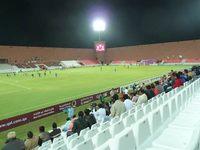 Al Shamal Sport Club Stadium