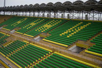 Anji Arena