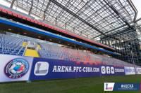 Arena CSKA (Stadion CSKA Moskva)