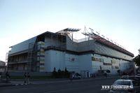 Stadion Event Place (Stadion Voždovac)