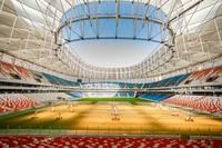 Adana Stadyumu