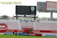 Al-Rashid Stadium