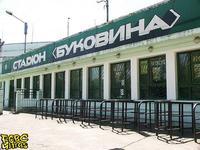 Stadion SOU Bukovyna