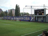 Stadion NTK im. B. M. Bannikova