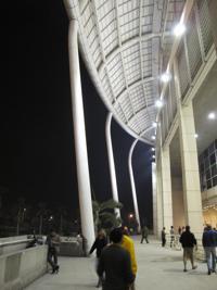 My Dinh National Stadium