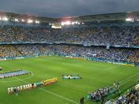 EM-Stadion Wals-Siezenheim