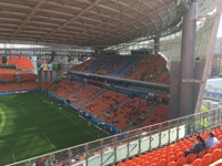 Ekaterinburg Arena